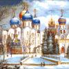 №77 Троице-Сергиева Лавра 42-4118-НТ (2011-09) оригинал
