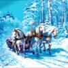 №205 Русская тройка 45-4088-НР (2014-04) оригинал