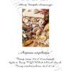 №143 Морские сокровища 47-2990-НМ (2013-02) титул