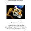 №10 Тигр планета 31-1539-НТ (2010-04) титул