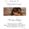 №106 Два сердца, две души 28-1656-НД (2012-04) титул