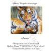 №107 Ласка 37-2107-НЛ (2012-05) титул