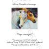 №125 Пара лошадей 39-3213-НП (2012-09) титул