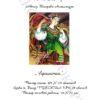 №126 Украиночка 48-3780-НУ (2012-09) титул