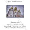 №18 Успенский собор 34-3845-НУ (2010-06) титул