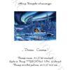№40 Домик Санты 37-3007-НД (2010-12) титул