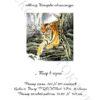 №48 Тигр в горах 32-2627-НТ (2011-02) титул