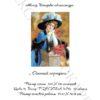 №50 Осенний портрет 52-4157-НО (2011-02) титул