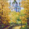 №63 Вид на Андреевскую церковь 38-3082-НВ (2011-06) сетка