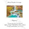 №84 Водопад 32-2700-НВ (2011-11) титул