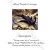 №87 Черный дракон 36-2310-НЧ (2011-12) титул