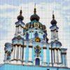 №90 Андреевская церковь 33-3300-НА (2011-12) сетка