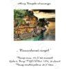 №91 Таинственный остров 36-3072-НТ (2012-01-01) титул