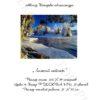 №93 Зимний пейзаж 37-2035-НЗ (2012-01-01) титул