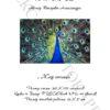 №95 Жар-птица 45-2442-НЖ (2012-02) титул