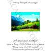 №374 Альпийский пейзаж 46-4187-НА (2020-02) титул