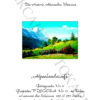 №374 Альпийский пейзаж 46-4187-НА (2020-02) титул нем