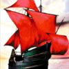 №383 Алые паруса 41-3036-НА (05-2020) превью
