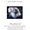 №399 Волшебный сон 42-4118-НВ (2020-10) титул