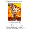 №414 Жаркая Африка 30-2622-НЖ (2021-03) титул нем