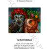 №419 В Рождество 52-4047-НВ (2021-05) титул анг